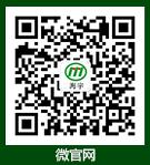 QQ图片20190813103847.png
